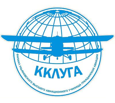 Официальный сайт ККЛУ Г — филиал ФГБОУ ВО УИ ГА